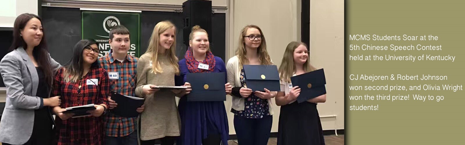 MCMS students win at UK Chinese Speech Contest